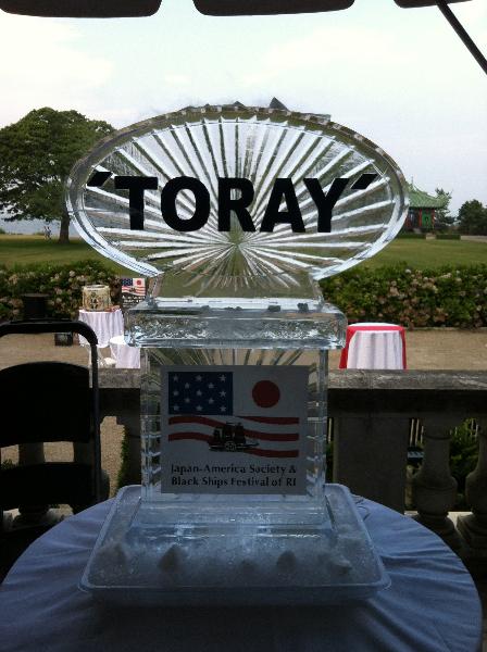 Toray Plastics Logo
