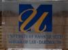 U Mass Logo